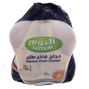 Alyoum Premium Fresh Chicken 1100g