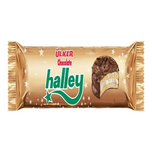 Ulker Helley Chocolate Coated Sandwich Biscuits 77g