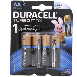 Duracell Turbo max AA Battery