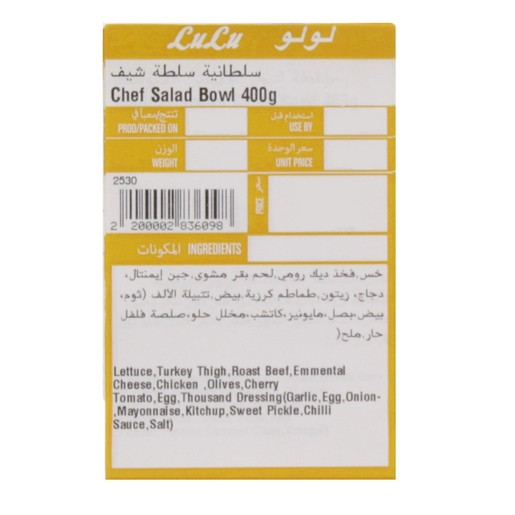 Chef Salad Bowl 400g