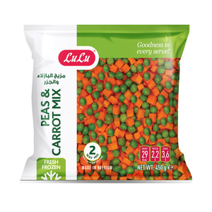 Lulu Peas and Carrot Mix 450g