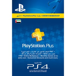 Sony PlayStation Plus Card 90Days Online Gift Card
