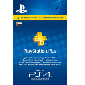 Sony PlayStation Plus 365 Days Online Gift Card