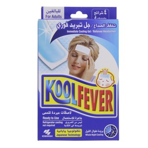 Kobayashi Kool Fever Immediate Cooling Gel For Adults 4 Sheets