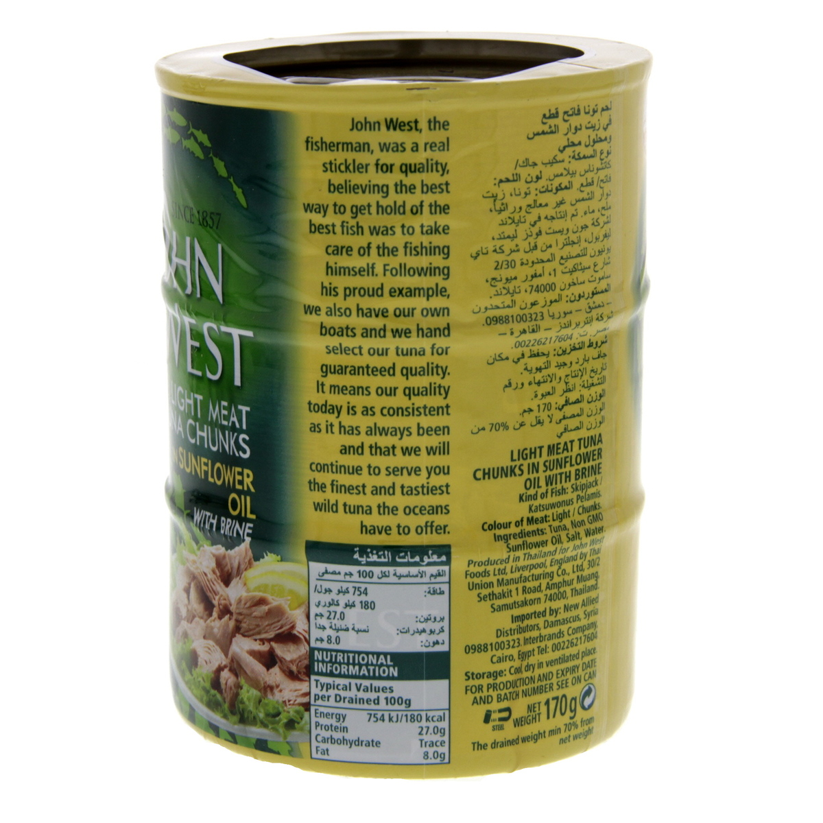John West Light Meat Tuna Chunks In Sunflower Oil With Brine 3 x 170g
