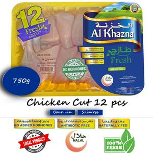 Al Khazna Chicken Chicken Cut 12pcs 750g