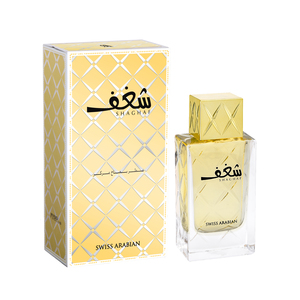 Swiss Arabian Shaghaf  EDP For Women 75ml