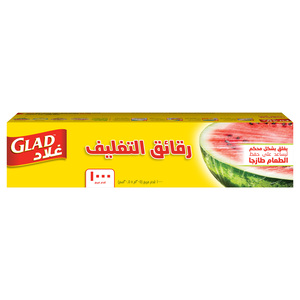 Glad Cling Wrap Clear Plastic Loop 1000 sq. ft.