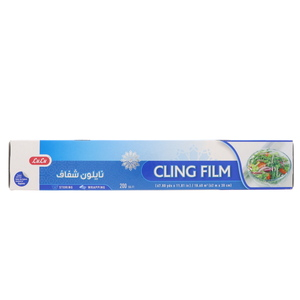 Lulu Cling Film Size 60m x 30cm 200sq.ft 1pc