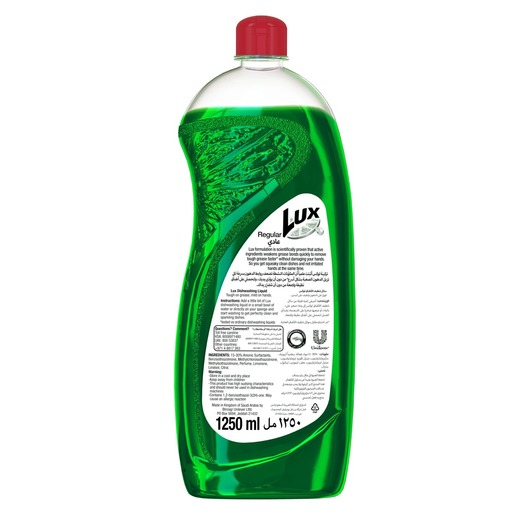 Lux Dishwashing Liquid Regular 1.25Litre