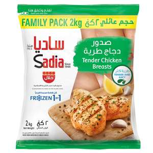 Sadia Frozen Tender Chicken Half Breast 2kg