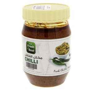 Lulu Pickle Green Chilly 300g