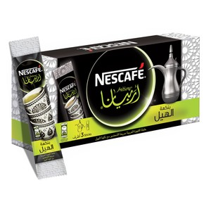 Nescafe Arabiana Instant Arabic Coffee With Cardamom 17g