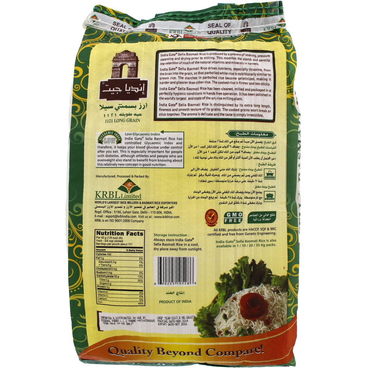 Buy India Gate Sella Basmati Rice 5kg Online Lulu Hypermarket Kuwait