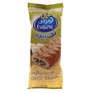 Lusine Cheese & Zaatar Puff 70g