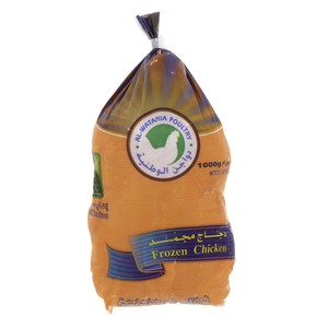 Al Watania Frozen Chicken 1kg