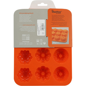 Chefline Baking Mould Silicone SA0160BK 12cup