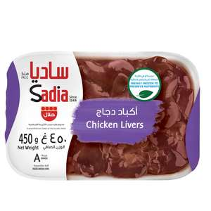 Sadia Frozen Chicken Livers 450g