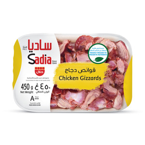 Sadia Frozen Chicken Gizzards 450g