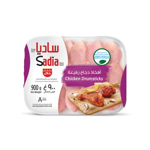 Sadia Frozen Chicken Drumsticks 900g