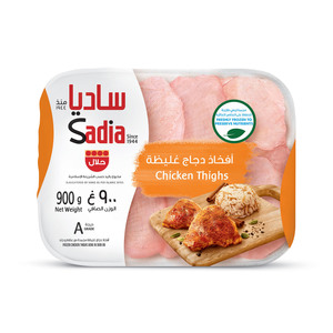 Sadia Frozen Chicken Thighs 900g