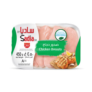 Sadia Frozen Chicken Breasts 450g