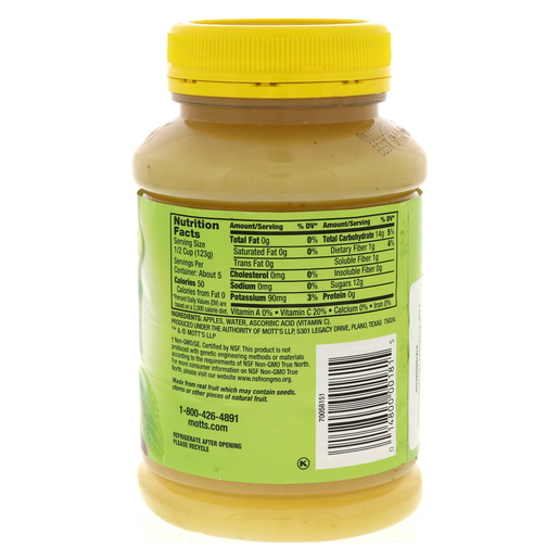 Motts Unsweetened Apple Souce 652g