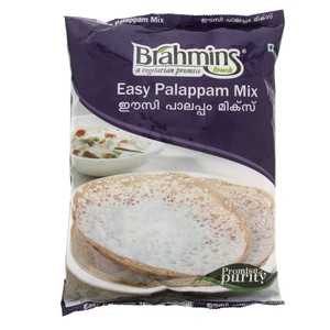 Brahamins Easy Palappam Mix 1kg