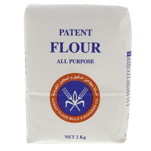 Kuwait Flour Mills And Bakeries Patent  All Purpose Flour 2 Kg