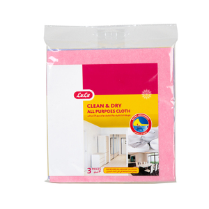 Lulu Clean & Dry All Purpose Cloth 3pcs