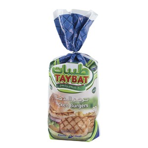 Taybat Chicken Burgers  20pcs 1kg