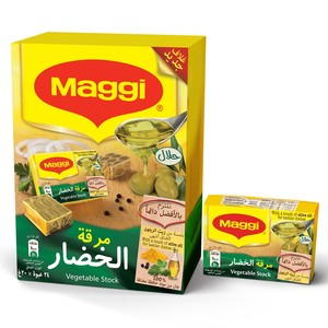 Maggi Vegetable Stock 20g