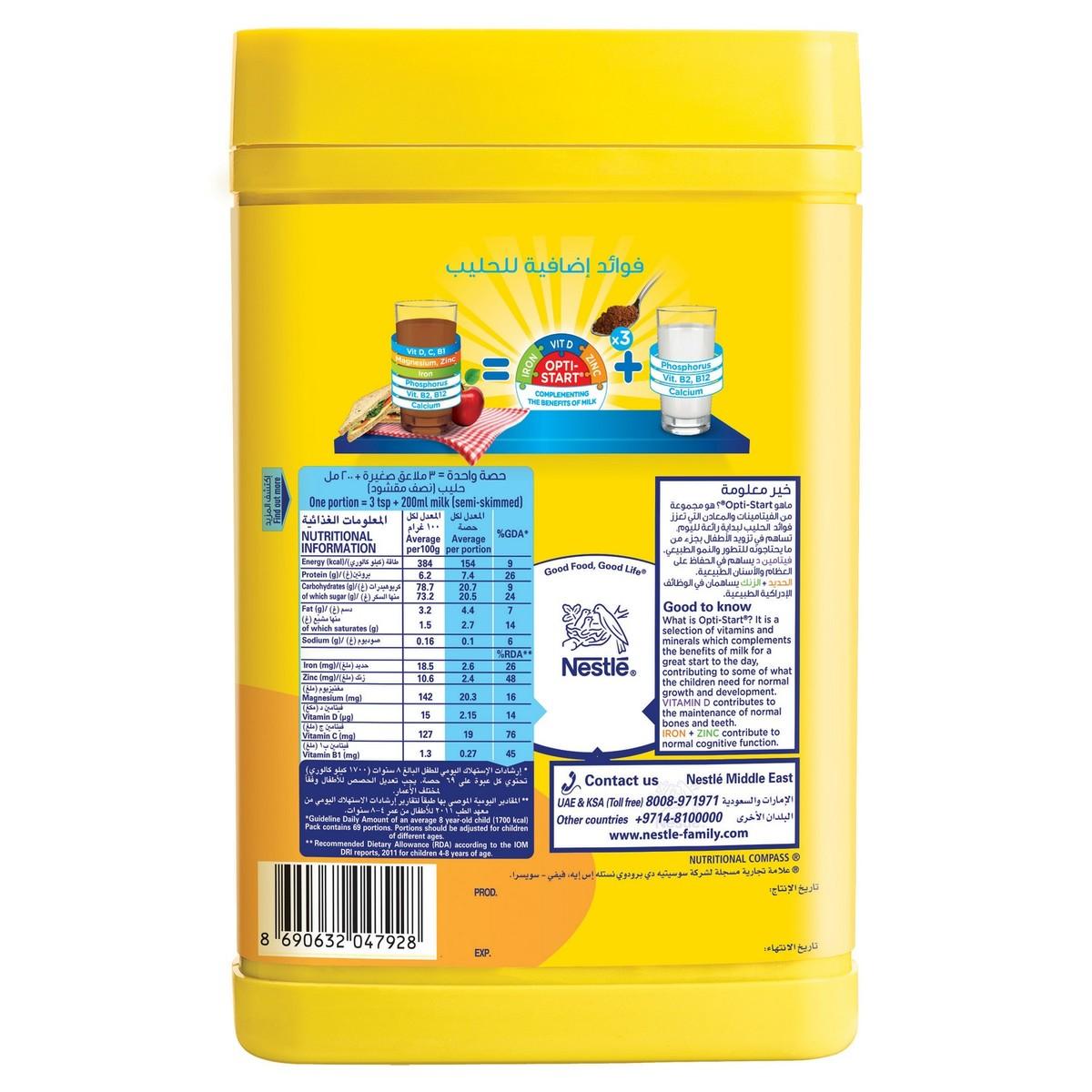 Nesquik Chocolate Powder 1kg - Buy