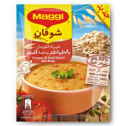 Maggi Tomato And Beef Flavour Oat Soup 65g x 12 Pieces