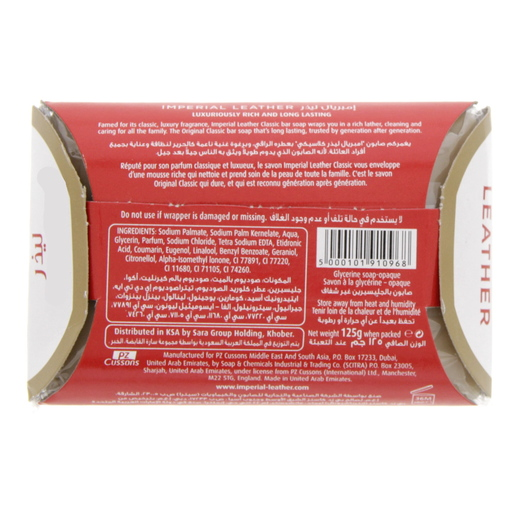 Buy Imperial Leather Classic 125g - Bath Soaps - Lulu