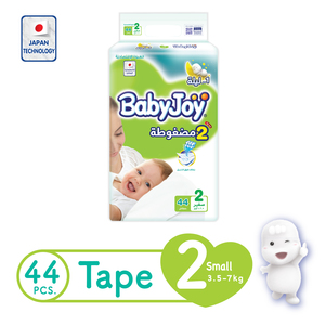 BabyJoy Compressed Tape Diaper Size 2 Small Value Pack 3.5 - 7kg 44 Count
