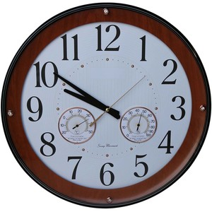 Home Style Wall Clock 50cm