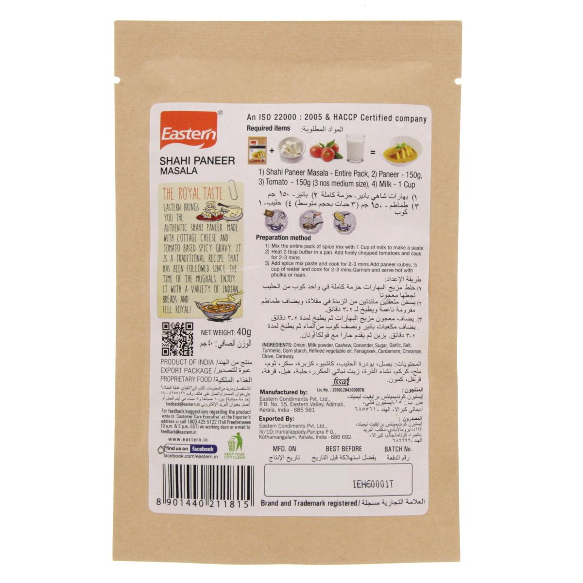 Buy Eastern Shahi Paneer Masala 40g - Masalas - Lulu