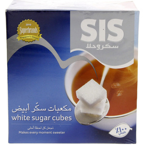 Sis White Sugar Cubes 454 gm