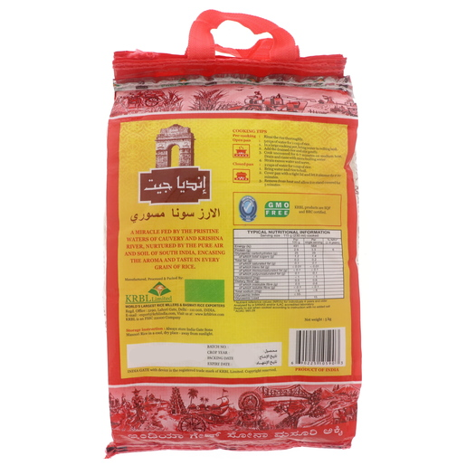 India Gate Sona Masoori Rice 5kg