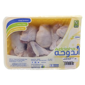 Addoha Chicken Parts 1kg