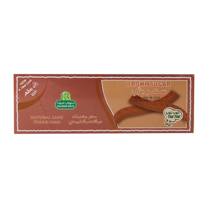 Halwani Brown Sugar 1 Kg