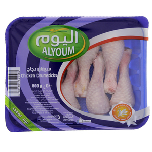 Alyoum  Fresh Chicken Drumstick 500g