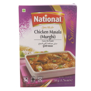 National Spice Mix For Chicken Masala 50g
