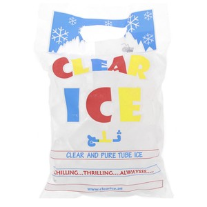 Clear Ice Cubes 1 Kg