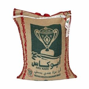 Abukass Indian Mazza Basmati Rice 10kg