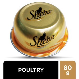 Sheba Fine Cuts with Poultry Domes Cat Food 80g