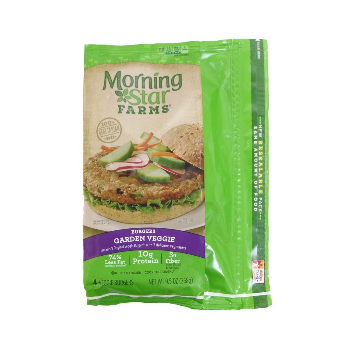 Buy Morning Star Garden Veggie Burger