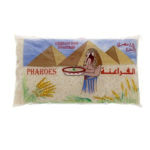 Pharoes Egyptian Premium Rice 2kg