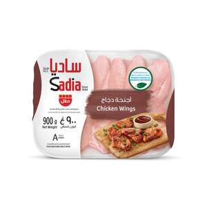 Sadia Frozen Chicken Wings 900g